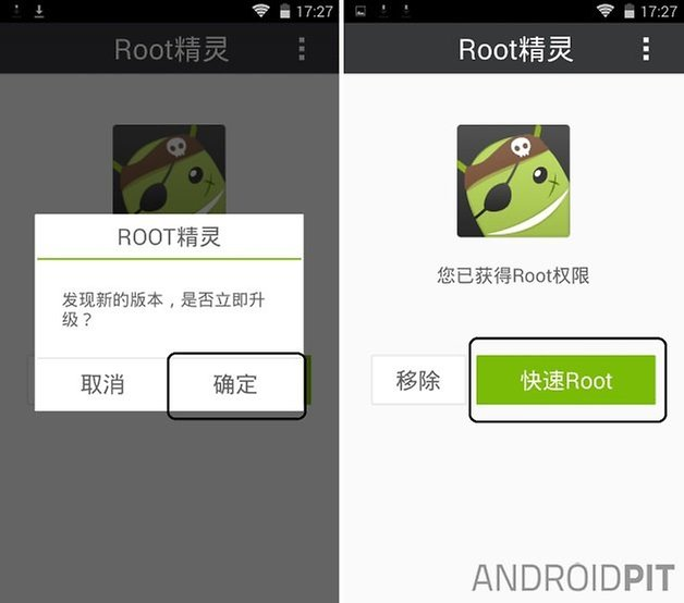 root bq aquaris e5 1