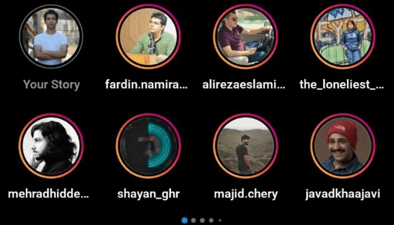 Instagram prepara duas fileiras de Stories em beta para Android
