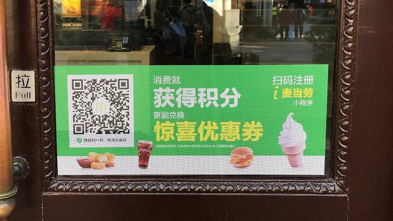 china mobile02