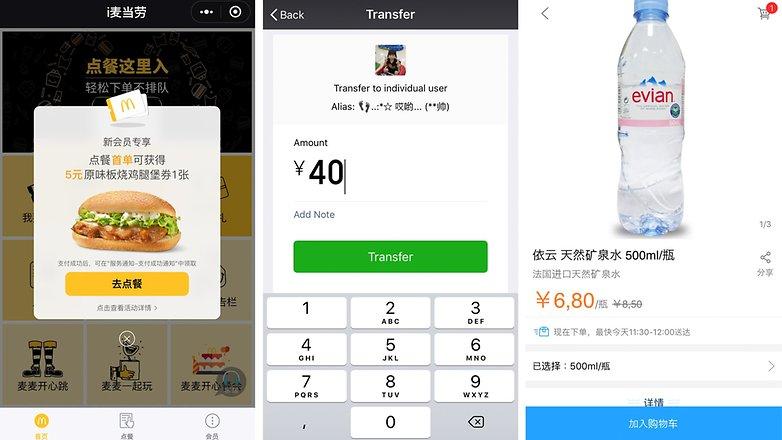 china mobile05