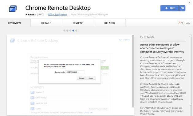 remote deskop 1