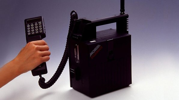 Nokia Mobira 2