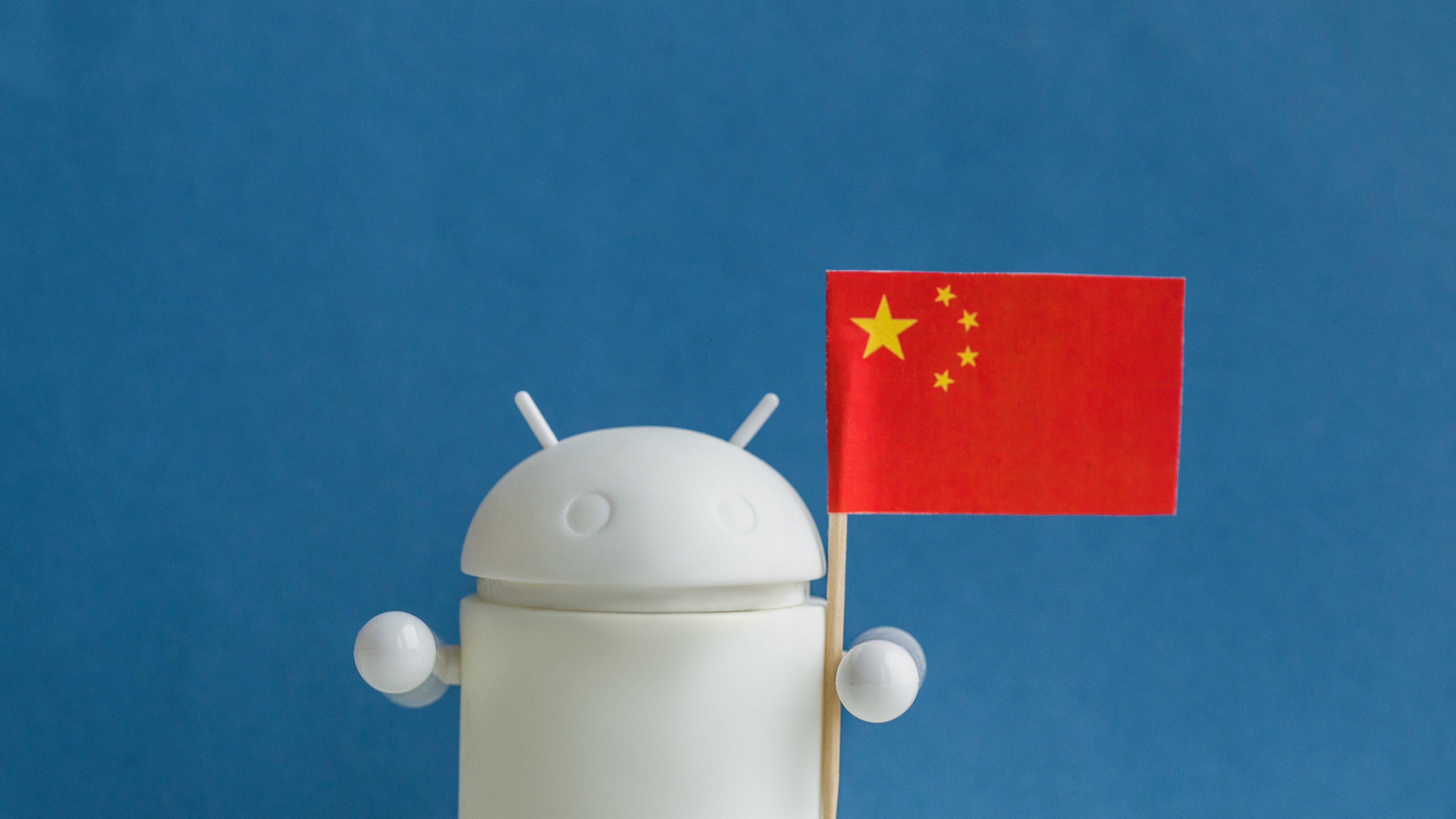 AndroidPIT china phones 5438