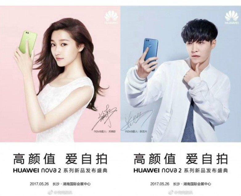 Nova2 teaser chinese