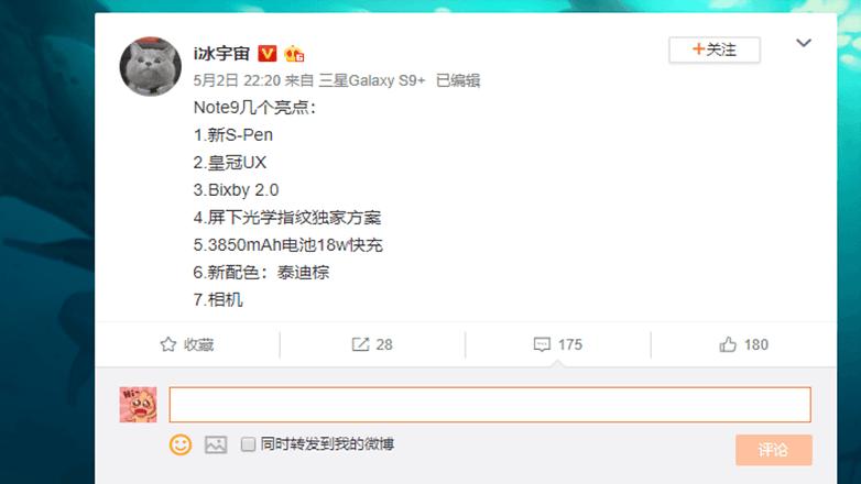 weibo note9