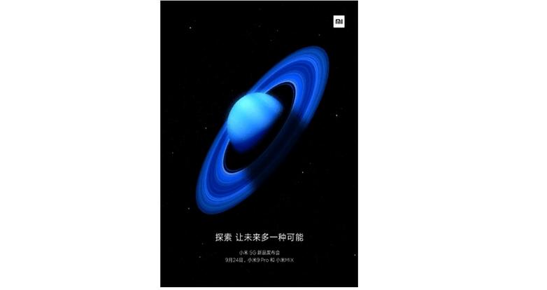 Xiaomi: Zwei neue 5G-Smartphones noch im September