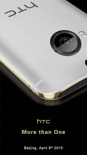 android htc one m9 plus annonce officielle 8 avril 2015 image 01