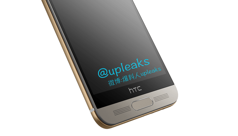 Comparaison HTC One M9+ vs. One M9 : un lecteur d'empreintes digitales pour l'itération MediaTek