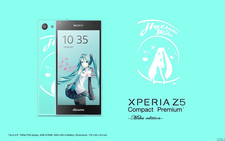 sony xperia z5 compact premium date sortie prix caracteristiques image 00