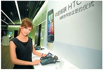HTC Launching First NFC-Enabled Phone in China