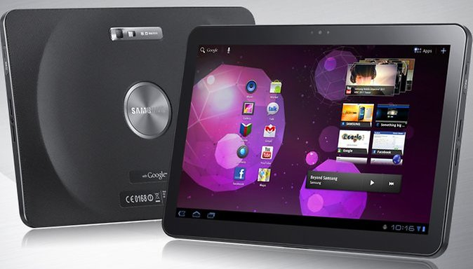 Galaxy Tab 10.1 Coming to Best Buy June 17th