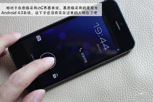 iphone 5 android ics 3