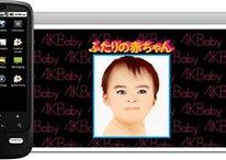 Android Malware Attacks Japanese Girl Band