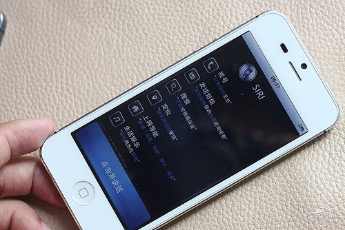 iphone 5 android ics 4