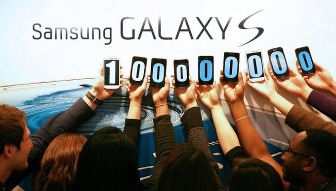 HOLY CANOLI: Samsung Has Shipped More Than 100 Million Galaxy S Phones