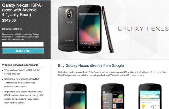 galaxy nexus vendita vietata
