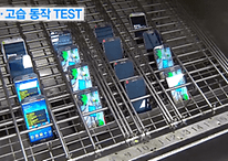 Galaxy S4 Survives Steam and Sparks in Epic Stress Test