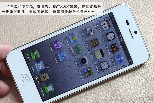 iphone 5 android ics 2