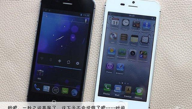 iPhone 5 con Android ICS: l'ultima trovata della pirateria cinese