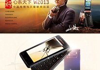 Samsung and Jackie Chan Team Up on $3,000 Android Flip Phone