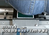 Video: Samsung Tests Durability of the GS3 Using Large Mechanical Butt
