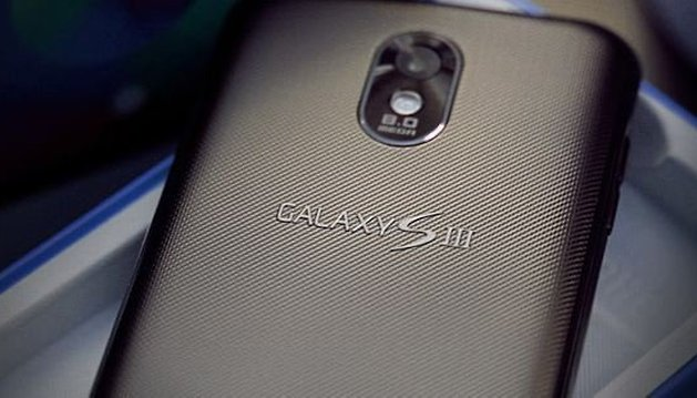 [Rumor] Samsung Galaxy S3 Will Rock a New Processor with Four Cores
