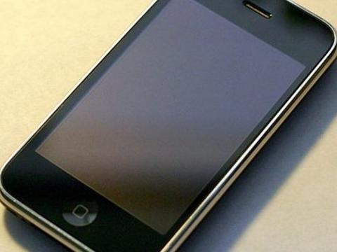 apple 480x360
