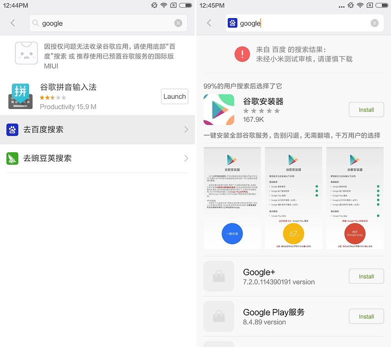 instalar google play smartphone chino 01