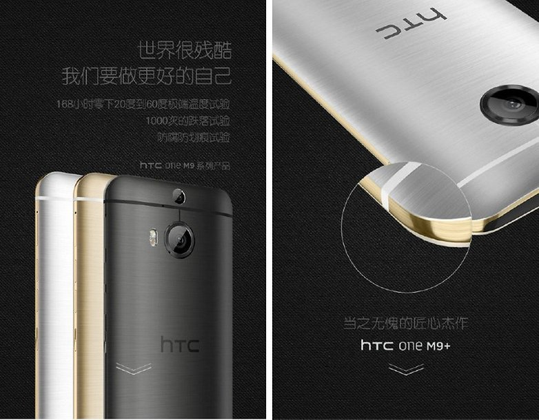 HTC One M9 Plus colors