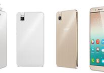 Honor 7i: El smartphone con cámara giratoria