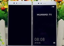 Huawei p9 front 1