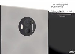 Nokia C render 3