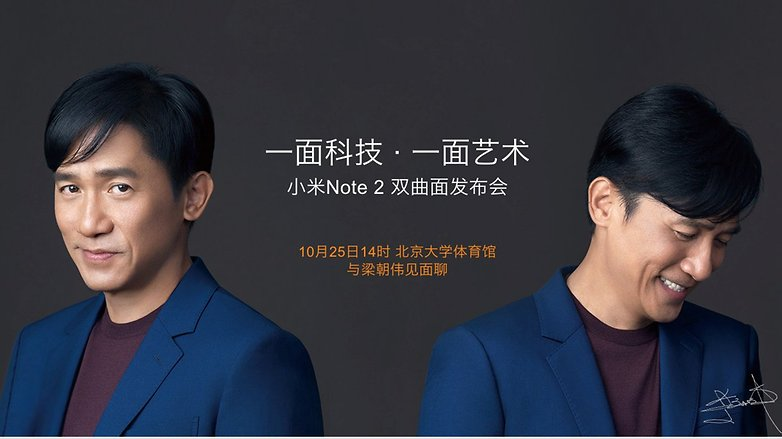 Xiaomi Mi Note 2 tony leung