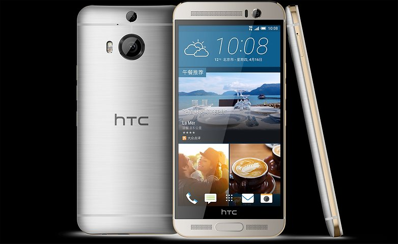 htc one m9 plus design
