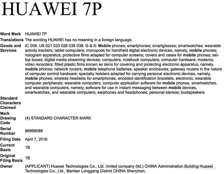 huawei 7p trademark