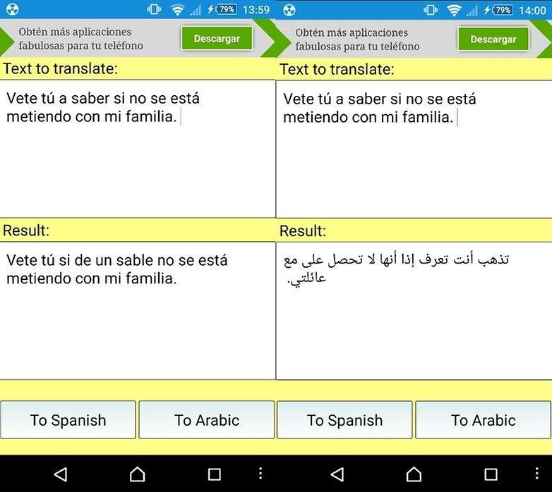 arabic ti spanish