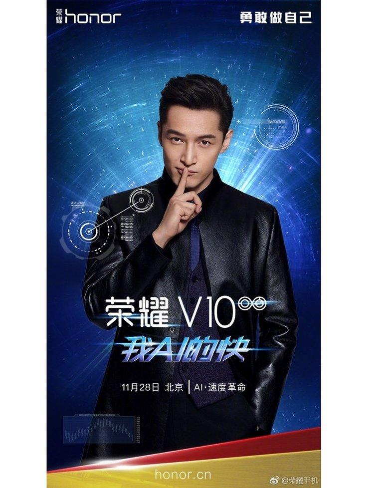 androidpit honor v10 china
