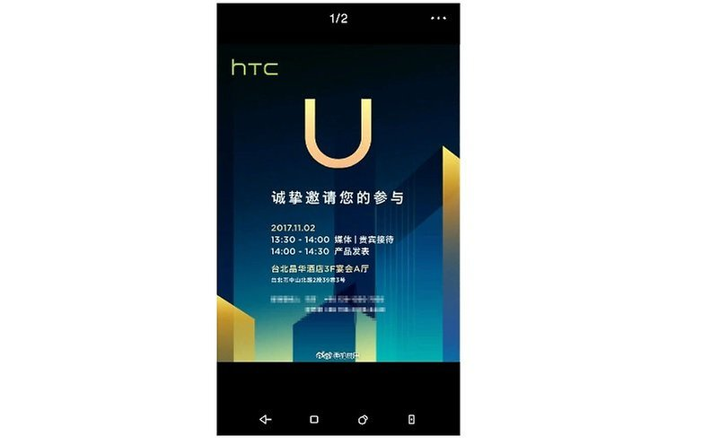 androidpit htc u 11 plus launch