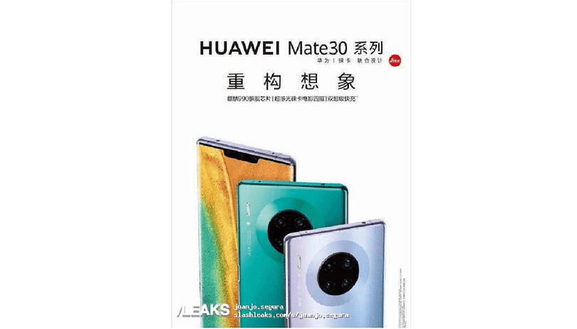 Mate 30 Pro: Huawei's latest flagship revealed in new image