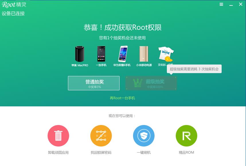 ROOT] Asus Fonepad 7 | Fórum AndroidPIT