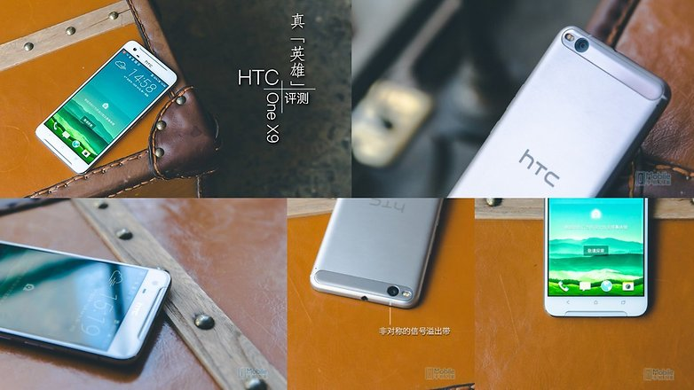 htc one x9 imobile