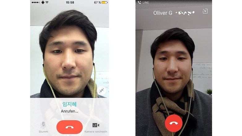 line kakaotalk videocall function