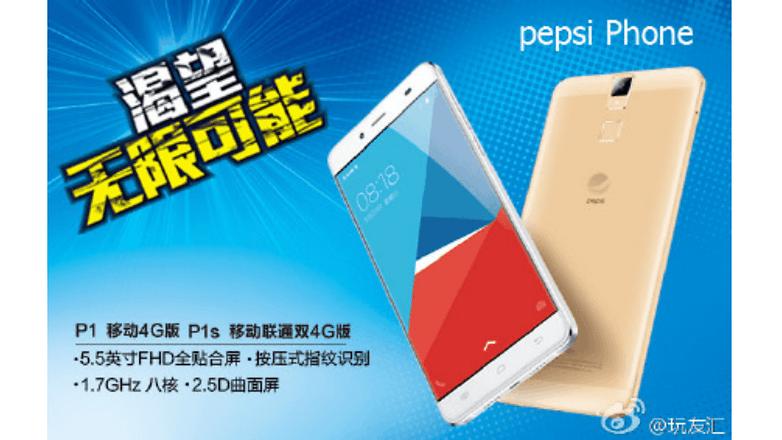pepsi phone p1 5