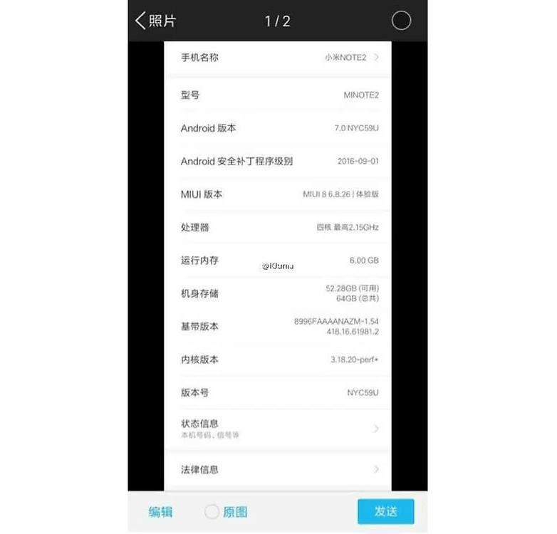 xiaomi mi note 2 specs leak september