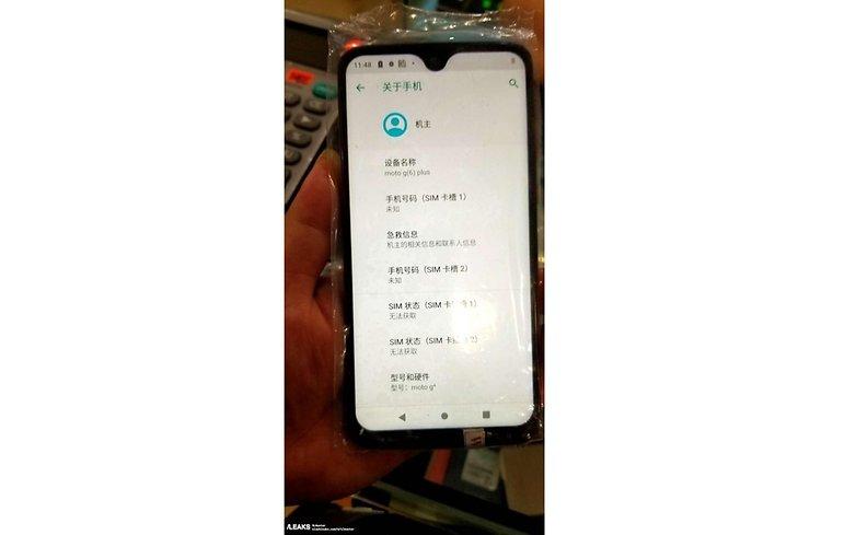 Moto G7 leak 2