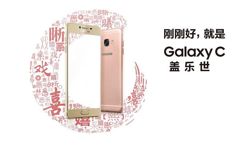 Galaxy  C5 et C7 : quand Samsung s'inspire de HTC et de l'iPhone