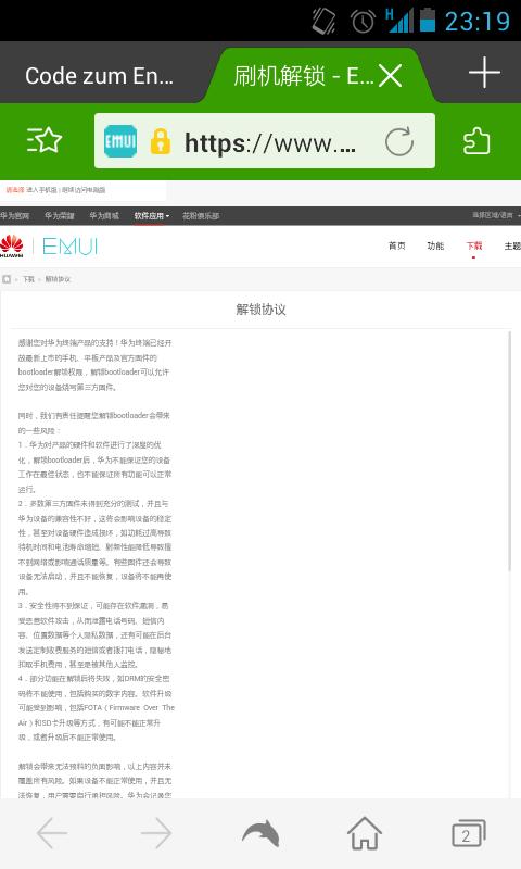 User uploaded photo