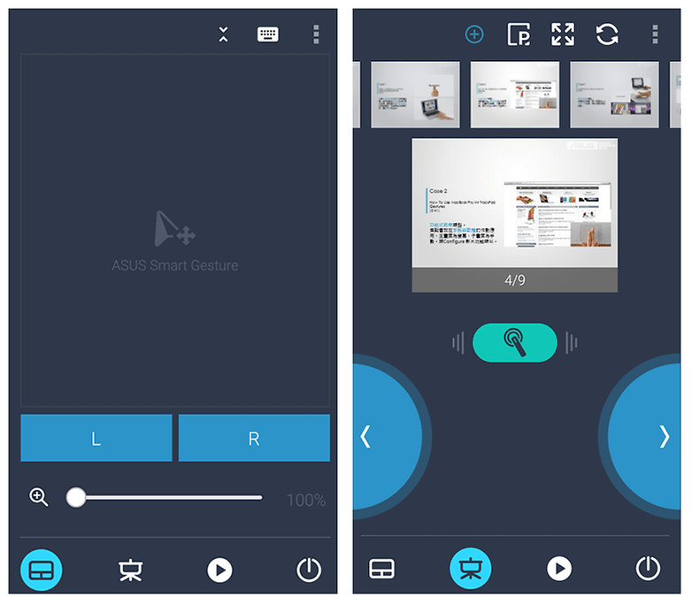 Remote Link Screenshot