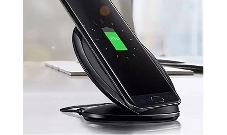 qi fast charging