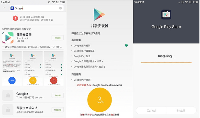 xiaomi redmi 3 google play